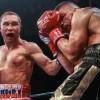 Боксер Сергей Липинец сразится с Акихиро Кондо за титул чемпиона мира