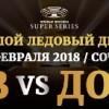 Билеты на бой Мурат Гассиев – Юниер Дортикос поступили в продажу