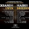 Александр Усик и Майрис Бриедис готовы к бою