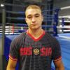 Руслан Колесников завоевал золото и титул лучшего боксера