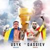 Мурат Гассиев и Александр Усик проведут бой в Москве