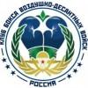 Бокс: Чемпионат Вооруженных Сил пройдет в Рязани
