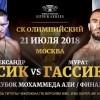 Александр Усик: Я не боюсь драться с Муратом Гассиевым в России