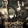 Бейбут Шуменов победил Алтункая и вернул себе титул WBA