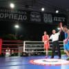 Сборная «Торпедо» по боксу победила сборную Франции