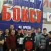 В Ивантеевке завершился турнир по боксу имени Хромова