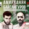 Бокс в Казани: Арам Амирханян победил Хусейна Байсангурова