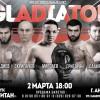 Турнир по профессиональному боксу состоится в Анапе 2 марта