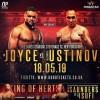 Джо Джойс выйдет на ринг против Александра Устинова