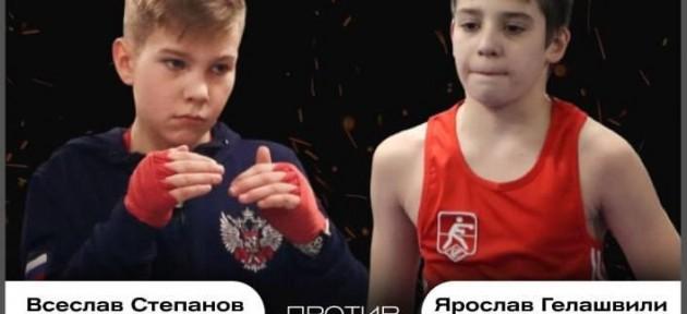 В Москве пройдет благотворительное шоу «Дети спорта»