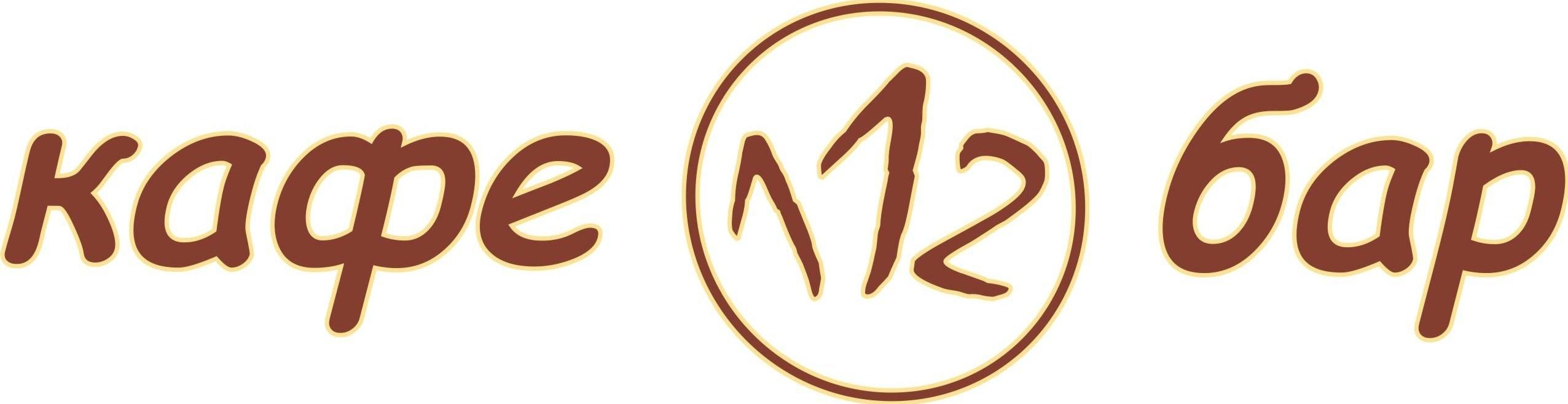 "Кафе-бар ""112"""