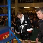 Андреев перед выходом