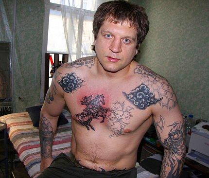 Значение тату на зоне 54