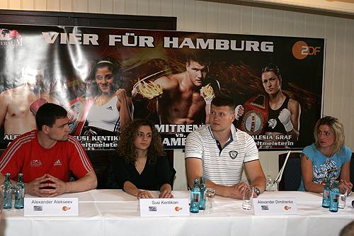 Пресс-конференция. Фото Boxing.de