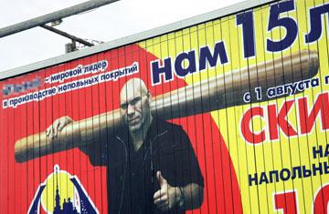 Валуев и реклама... (1)