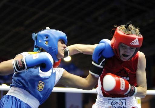VII Чемпионат Европы по женскому боксу (1)