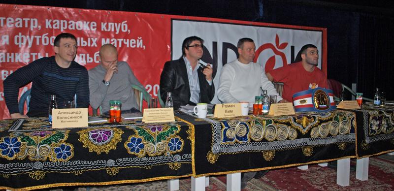 """Пресс-конференция турнира """"Большое сердце"""" (1)"""