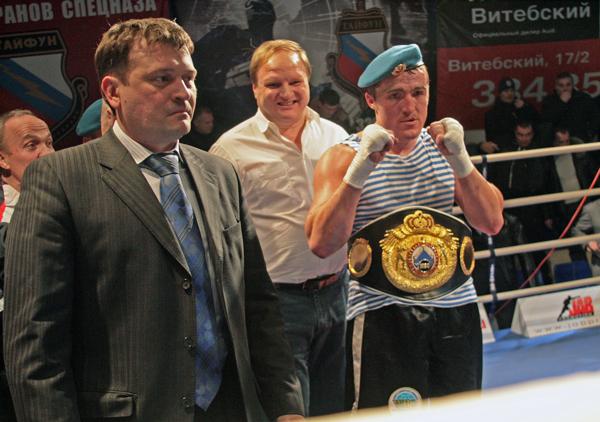 Федерация профессионального бокса России подвела итоги (1)