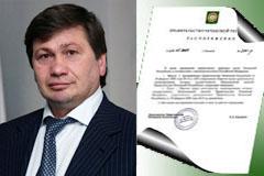 В Чеченской Республике будут поддерживать и развивать бокс (2)
