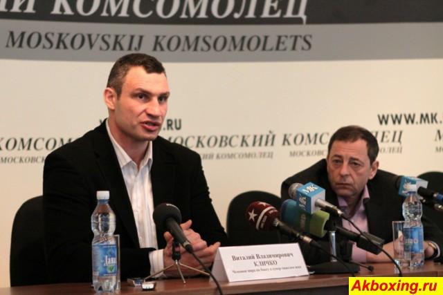 Пресс-конференция Виталия Кличко в Москве (1)