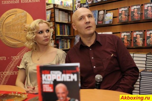 Николай Лукинский стал писателем! (1)