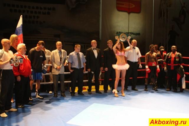 Вечер профессионального бокса в Климовске (1)