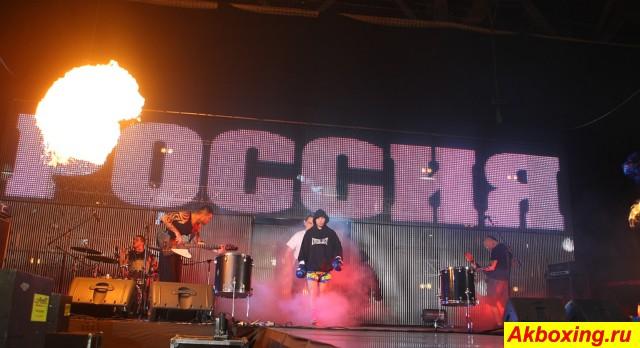 шоу Битва под Москвой-2