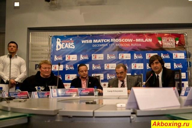 Всемирная Серия Бокса, WSB