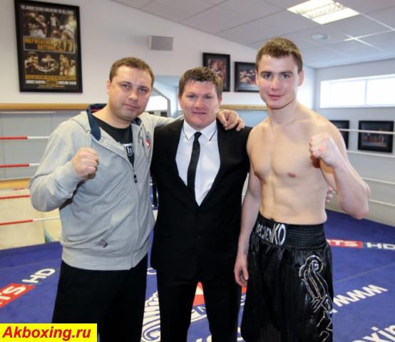 Сергей Рабченко победил англичанина Мартина Консепшена (2)
