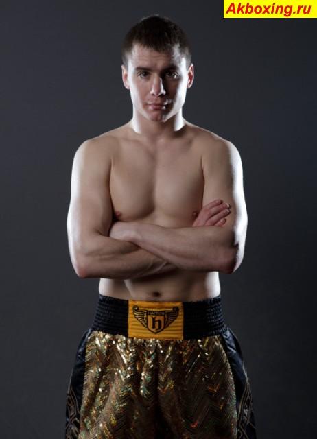 Сергей Рабченко победил англичанина Мартина Консепшена (1)