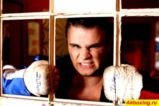 Денис Бойцов снова в атаке! Бой состоится в июне. (1)