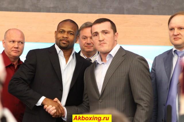 Рой Джонс младший - Денис Лебедев. Встреча в Москве! (1)