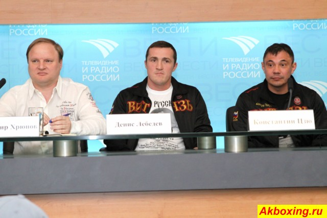 Рой Джонс - Денис Лебедев. Пресс - конференция II (2)