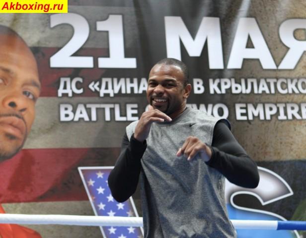 Открытая тренировка Роя Джонса младшего в Москве! (1)