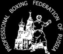 Сообщение ФПБР о поединке за «титул WBC Baltic» (1)