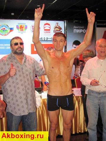 Дмитрий Пирог: Лечу в США на бой Мартинеса (2)
