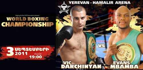 vic-darchinyan-vs-evans-mbamba