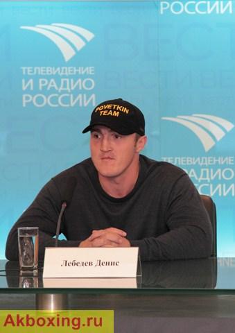 Денис Лебедев: Попробуйте сами выйти против пенсинеров (1)