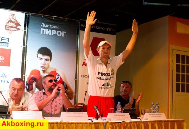 Дмитрий Пирог: Моя цель – объединительный бой в среднем весе (1)