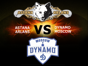 "Новости WSB: ""Динамо"" против Astana Arlans (1)"