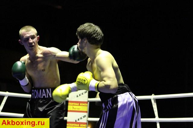 Вечер профессионального бокса в Подольске (6)