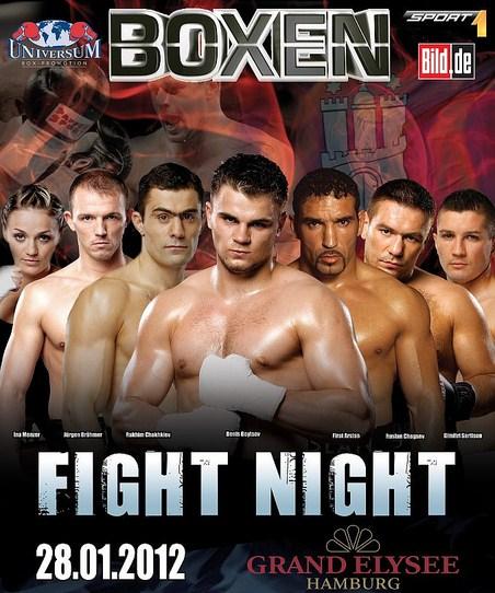 Боксерское шоу в Гамбурге (видео) (1)