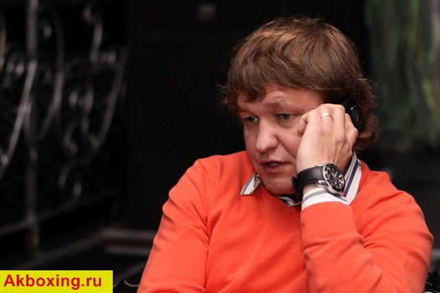 Александр Ягупов