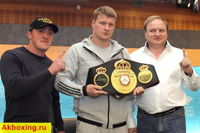 Денис Лебедев, Александр Поветкин и промоутер Владимир Хрюнов