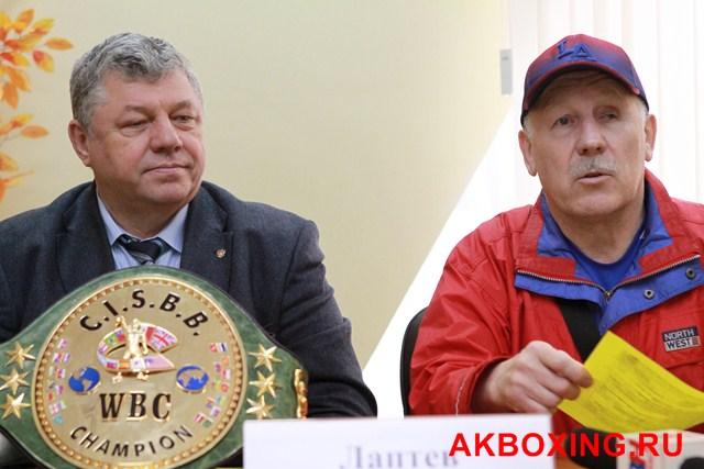 Владимир Николаевич Лаптев и Геннадий Иванович Савин