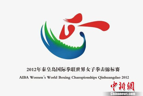 Женская сборная России по боксу заняла третье место на ЧМ-2012 (1)