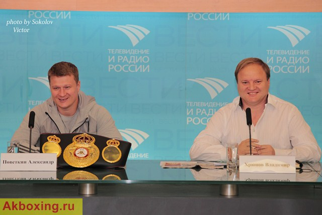 Александр Поветкин не будет драться вместе с Чизорой и Хэем (1)