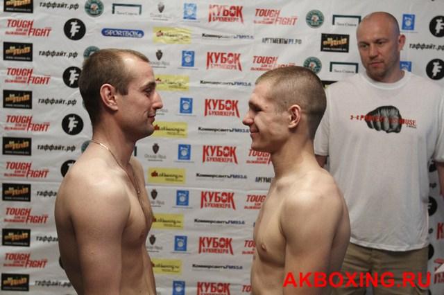 Андрей Исаев  vs Евгений Чупраков