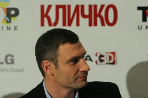 Виталий Кличко отказался драться в Киеве (1)