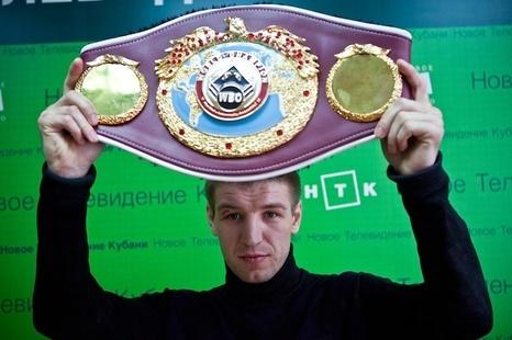 Дмитрий Пирог лишен титула чемпиона Мира WBO (1)